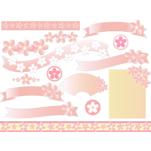 フリーイラスト, ベクター画像, EPS, 花, 桜(サクラ), 春, 飾り(装飾), 帯リボン, 飾り罫線(ライン)