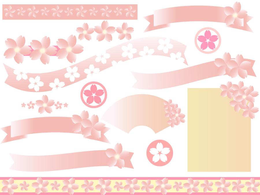 フリーイラスト 帯リボンやラインなどの桜の花の飾りセット
