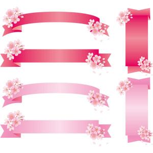 フリーイラスト, ベクター画像, AI, 飾り(装飾), リボン, 帯リボン, 花, 桜(サクラ), ピンク色の花, 春