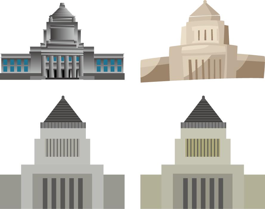 フリーイラスト 4種類の国会議事堂のセット