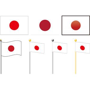 フリーイラスト, ベクター画像, AI, 日本の国旗(日の丸), 国旗, 旗(フラッグ)