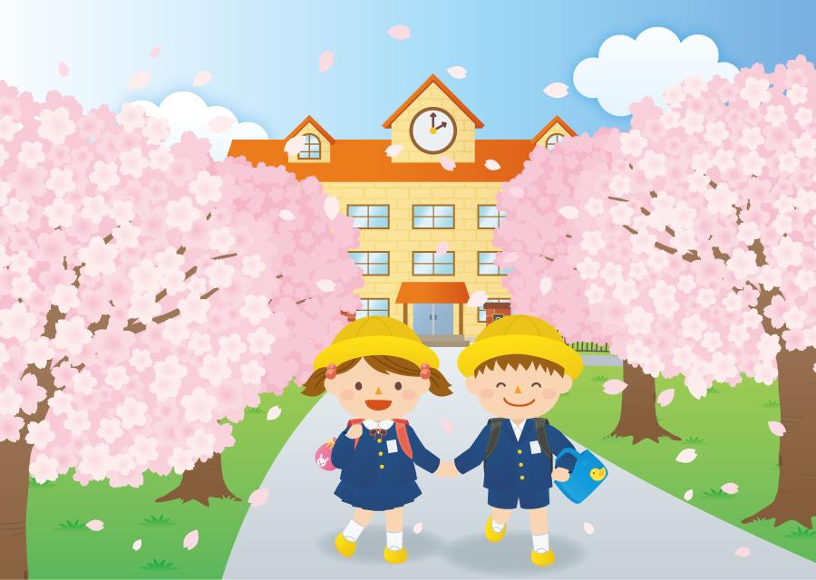 フリーイラスト 桜の咲く小学校と新入生