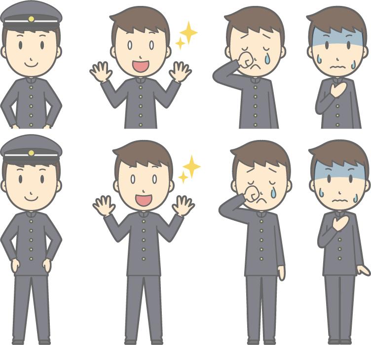 フリーイラスト 学生帽を被るなどの8種類の男子学生のセット