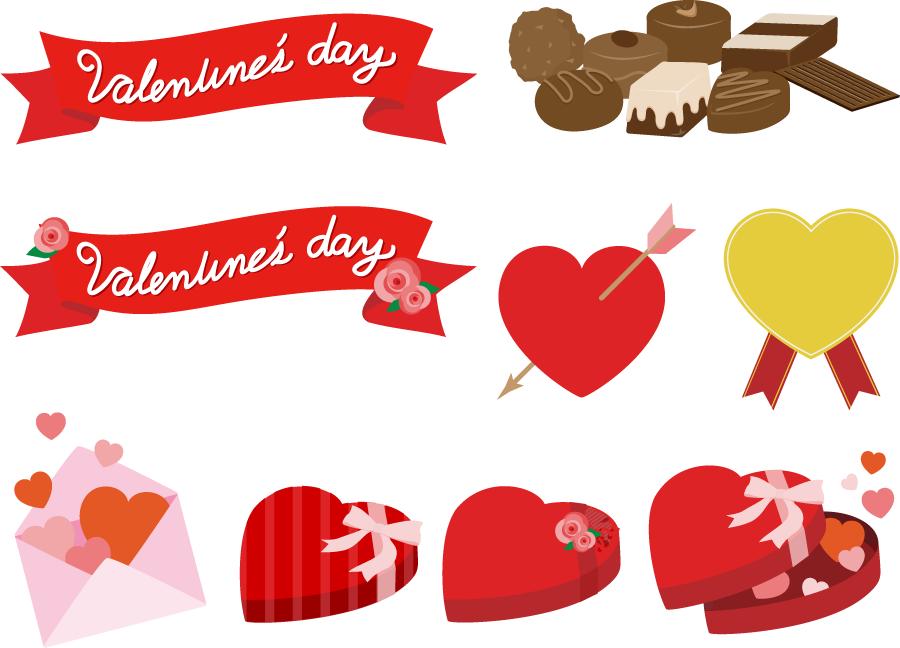 フリーイラスト 9種類のバレンタインデーのセット