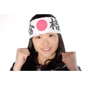 フリー写真, 人物, 少女, アジアの少女, 日本人, 少女(00048), 学生(生徒), 高校生, 白背景, 受験生, はちまき, ファイティングポーズ
