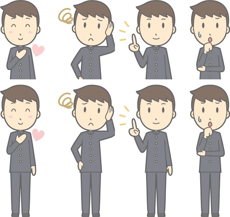 フリーイラスト 恋するなどの8種類の男子学生のセット