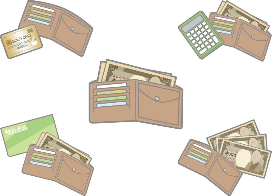 フリーイラスト 財布とお金とカードと通帳と電卓のセット