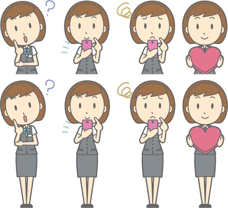 フリーイラスト スマホを見るなどの8種類の女性OLのセット
