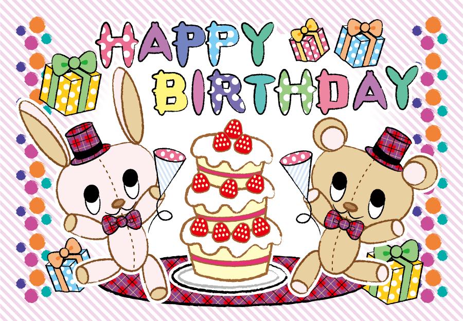 フリーイラスト クマトウサギとバースデーケーキの誕生日の背景