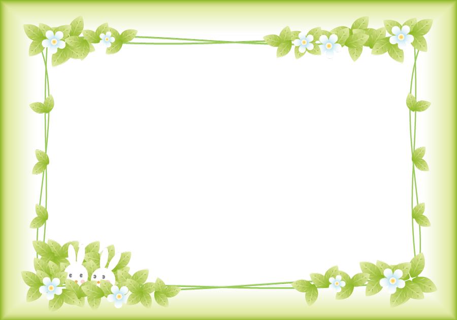 フリーイラスト うさぎと花と葉の飾り枠