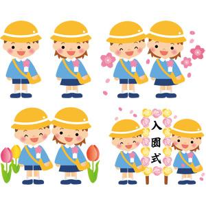 フリーイラスト, ベクター画像, AI, 入園式, 人物, 子供, 男の子, 女の子, 幼稚園, 桜(サクラ), 幼稚園児, 通園バッグ, 通学帽(通園帽), チューリップ