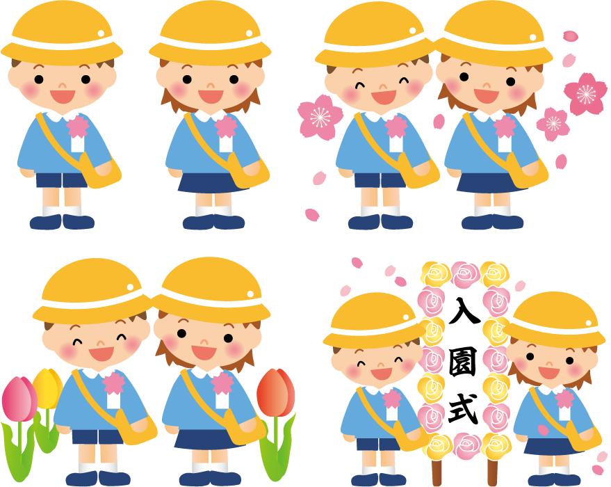 フリーイラスト 5種類の入園式を迎える幼稚園児のセット