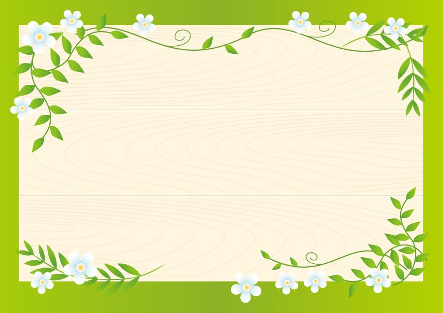 フリーイラスト 花と植物と緑色のフレームの掲示板