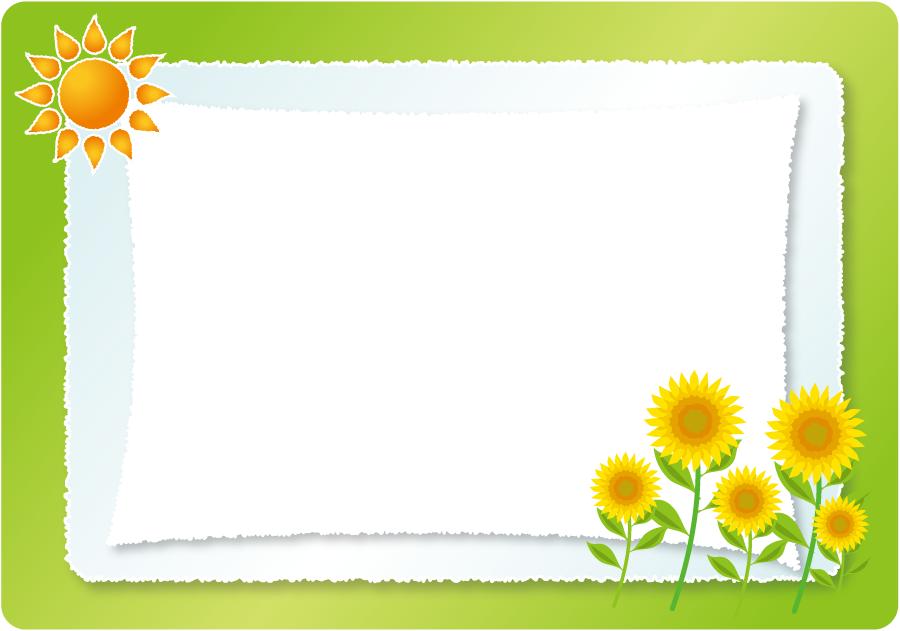 フリーイラスト 太陽とひまわりの飾り枠
