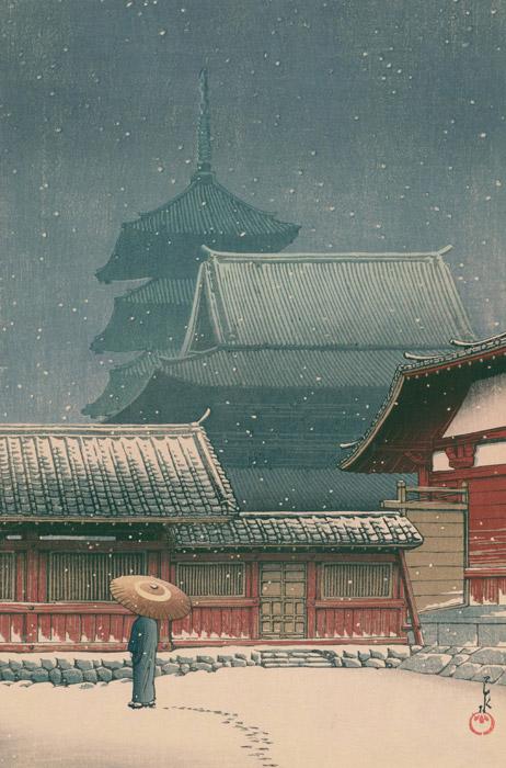 フリー絵画 川瀬巴水作「旅みやげ第三集 大阪天王寺」