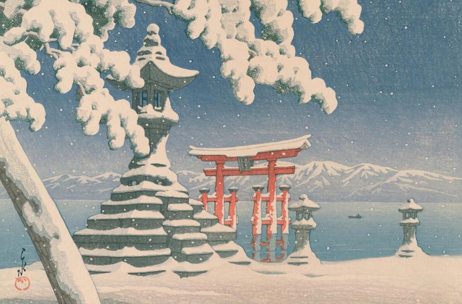 フリー絵画 川瀬巴水作「厳島の雪」