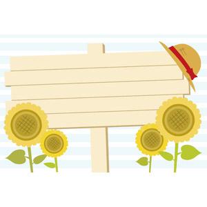 フリーイラスト, ベクター画像, EPS, 背景, メッセージカード, 看板, 立て看板, 立て札, 夏, 麦わら帽子, 花, 向日葵(ヒマワリ), ボーダー柄