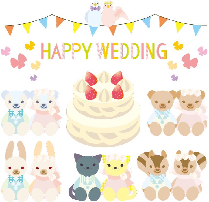 フリーイラスト 結婚式を迎える動物のカップル