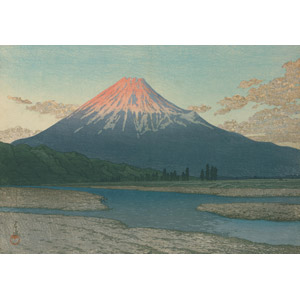 フリー絵画, 川瀬巴水, 浮世絵, 風景画, 自然, 山, 富士山, 河川, 日本の風景, 世界遺産