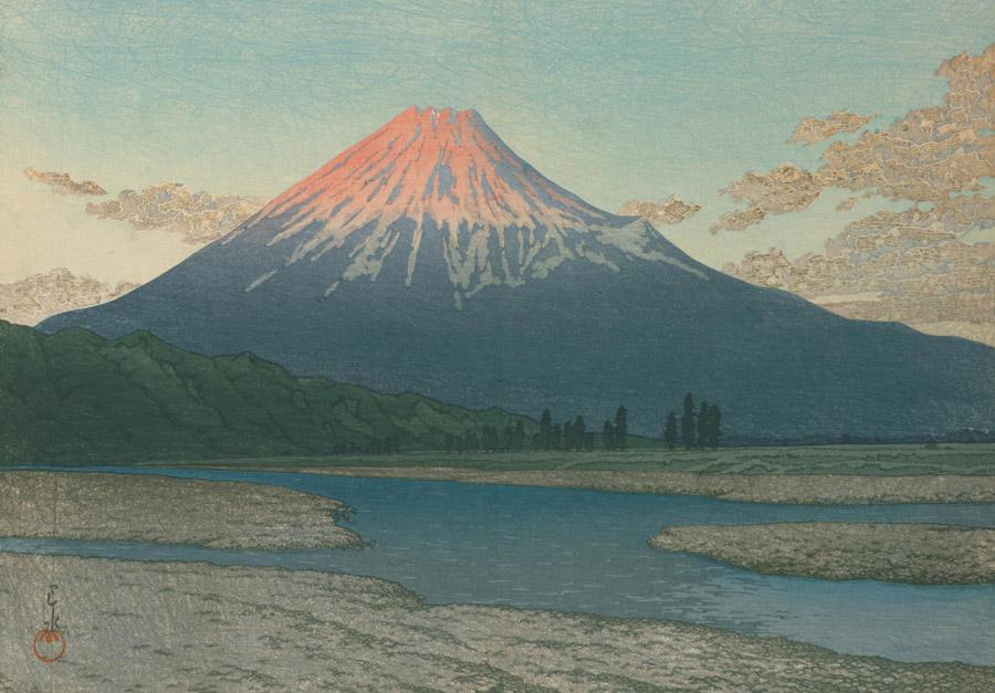 フリー絵画 川瀬巴水作「富士川」