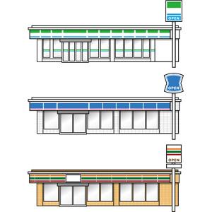 フリーイラスト, ベクター画像, EPS, 建造物, 建築物, お店(店舗), コンビニ