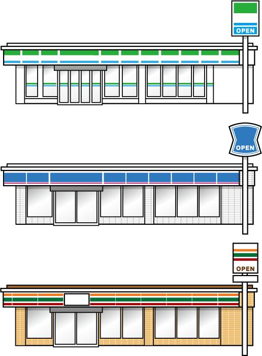 フリーイラスト 3種類のコンビニの店舗のセット