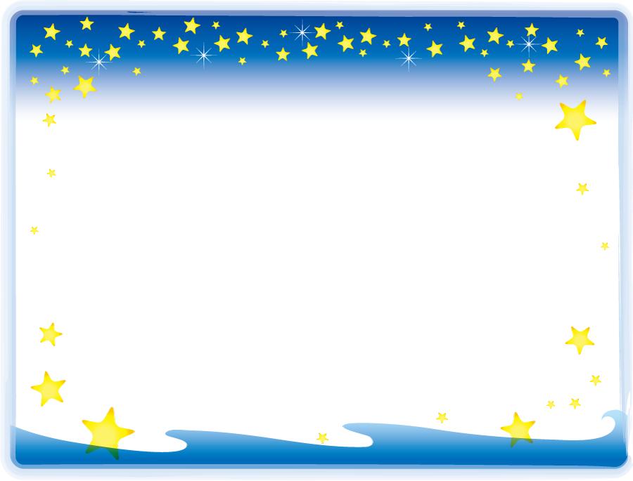 フリーイラスト 星空と海の飾り枠