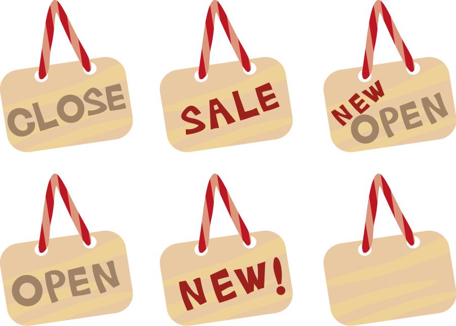 フリーイラスト 「OPEN」や「CLOSE」などの6種類の吊るし看板のセット