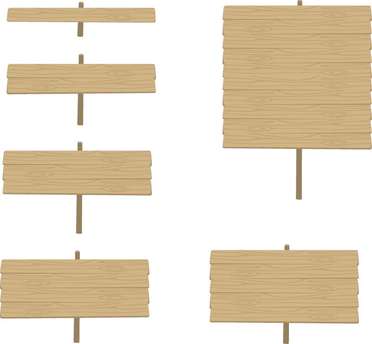 フリーイラスト 6種類の木の立て看板のセット