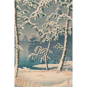 フリー絵画, 川瀬巴水, 浮世絵, 東京二十景, 風景画, 樹木, 雪, 冬, 池