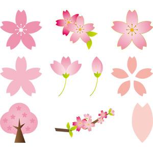 フリーイラスト, ベクター画像, AI, 植物, 花, 桜(サクラ), 春, ピンク色の花, 蕾(つぼみ), 花びら, 樹木, 枝
