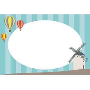 フリーイラスト, ベクター画像, EPS, 背景, フレーム, 円形フレーム, 風車, 熱気球, 縞模様(ストライプ)