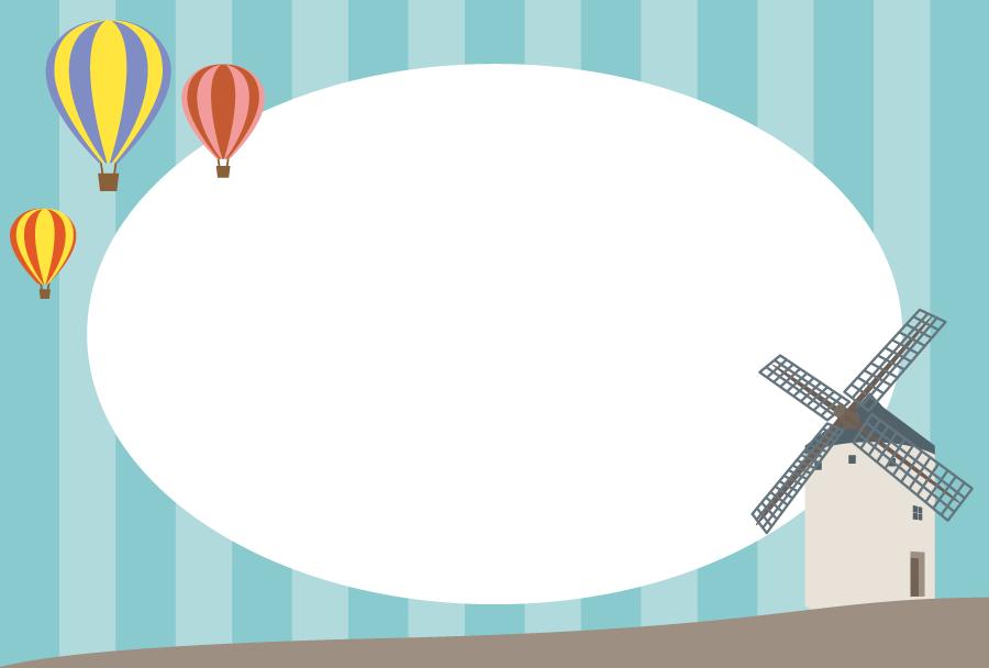 フリーイラスト 風車と熱気球の飾り枠