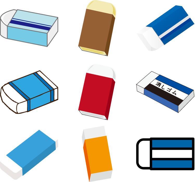 フリーイラスト 9種類の消しゴムのセット
