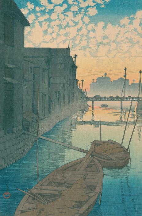 フリー絵画 川瀬巴水作「東京二十景 大根河岸の朝」