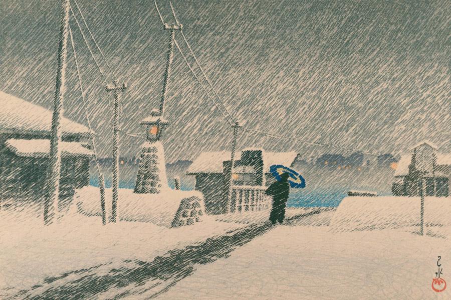 フリー絵画 川瀬巴水作「東京二十景 月島の雪」