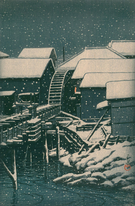 フリー絵画 川瀬巴水作「関口の雪」