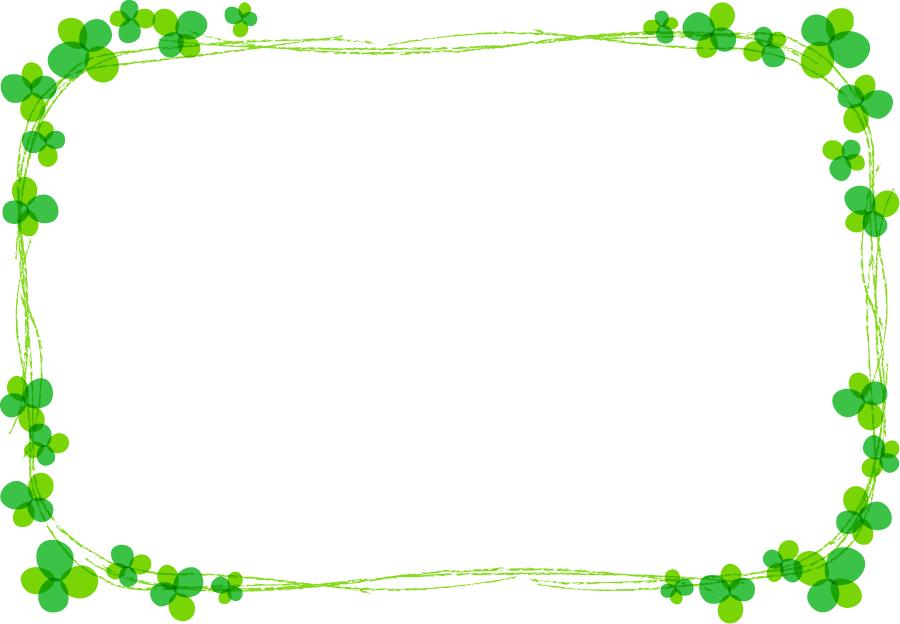 フリーイラスト 四つ葉のクローバーと緑の線の飾り枠