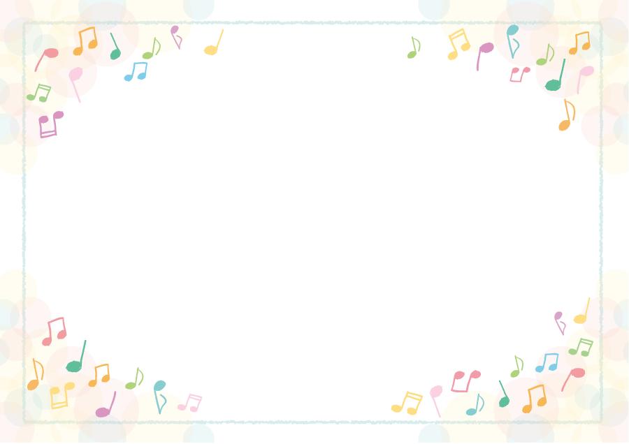 フリーイラスト カラフルな音符の飾り枠