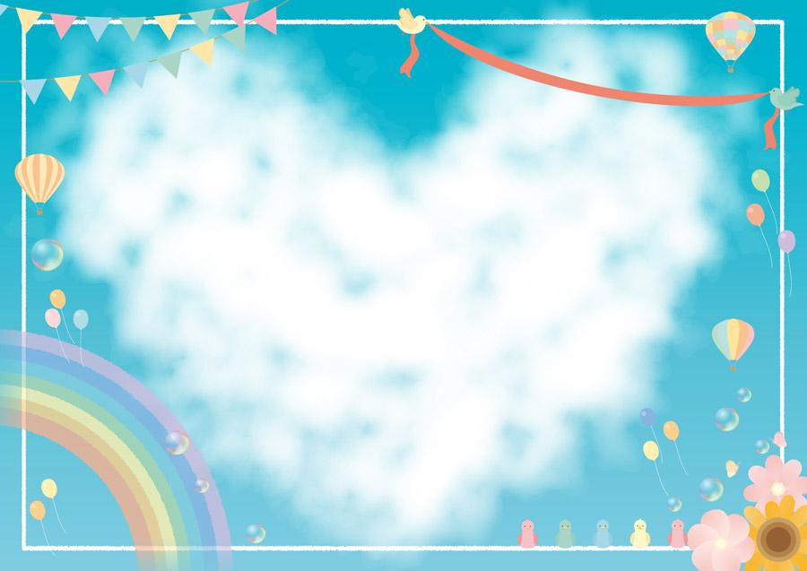 フリーイラスト ハート型の雲の飾り枠