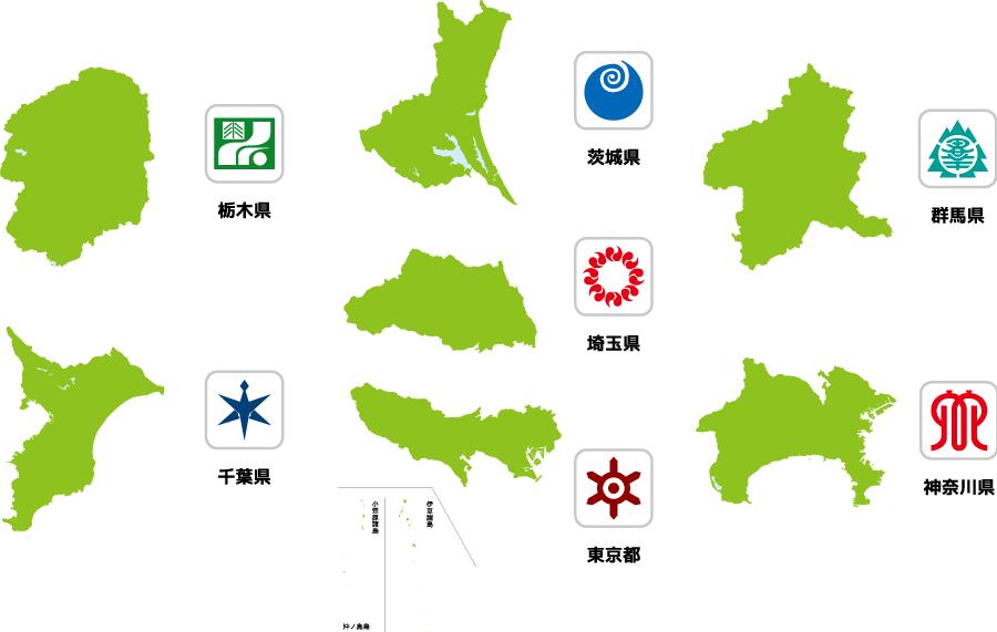 フリーイラスト 関東1都6県の地図と県旗のセット