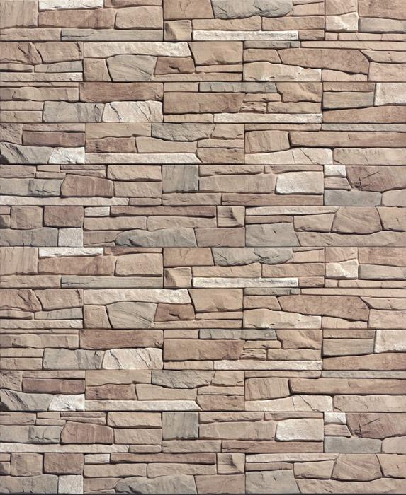 フリー写真 石積みの壁