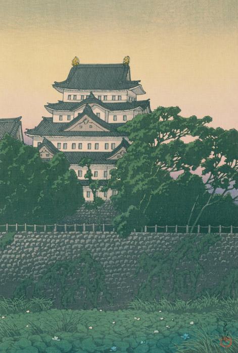 フリー絵画 川瀬巴水作「東海道風景選集 名古屋城」