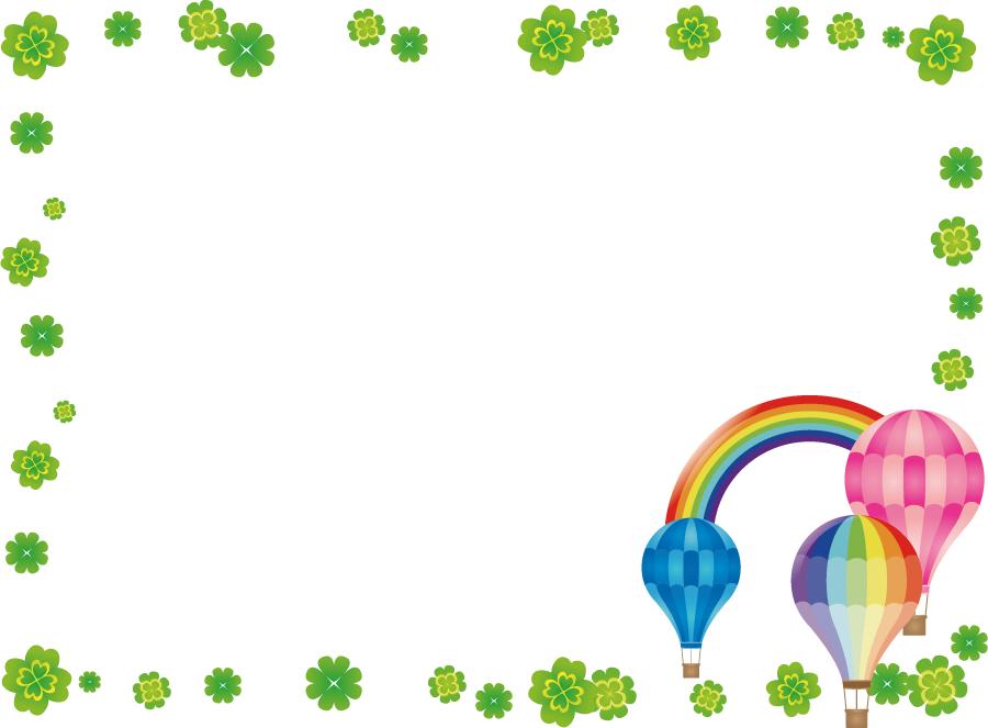フリーイラスト 熱気球と虹とクローバーの飾り枠