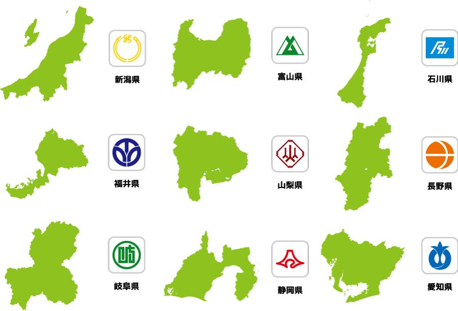 フリーイラスト 中部9県の地図と県旗のセット