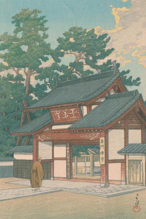 フリー絵画 川瀬巴水作「東海道風景選集 鳴海瑞泉寺」