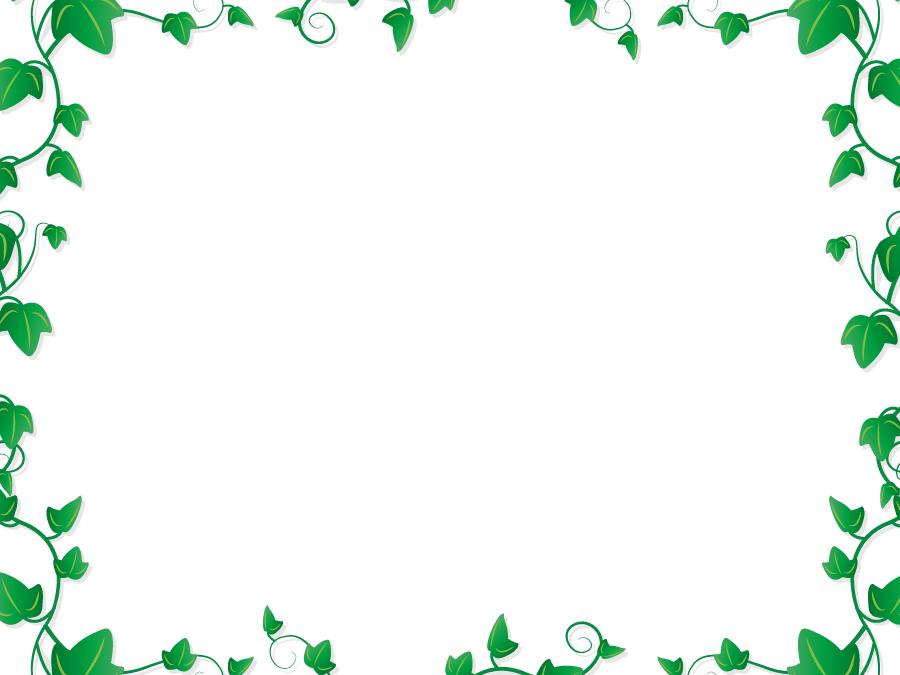フリーイラスト 蔦の飾り枠
