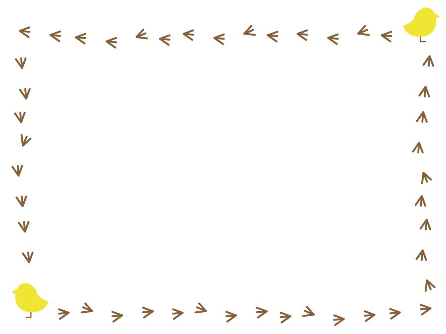 フリーイラスト ひよこと足跡のフレーム