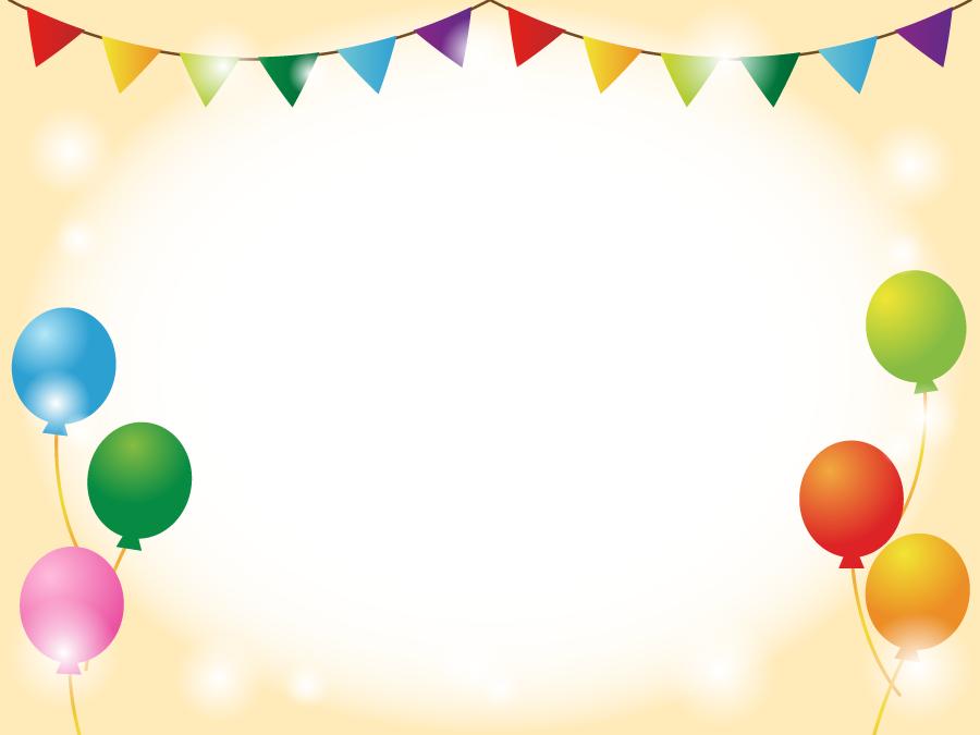 フリーイラスト ガーランドと風船のお祝いの飾り枠