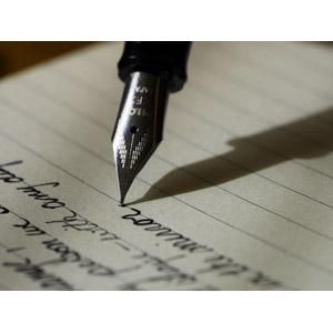 フリー写真, 文房具, 筆記用具, 万年筆, 手紙, 便箋, 書く